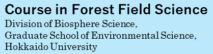 Course in Forest Field Science, Division of Biosphere Science, Graduate School of Environmental Science, Hokkaido University